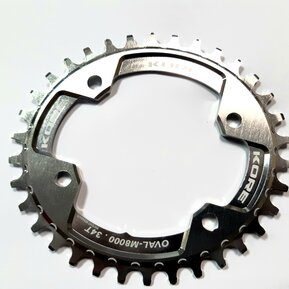 34t Stronghold Oval Narrow Wide Silver Chainring Shimano / Овална Алуминиева Плоча 34 зъба